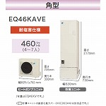 EQ46KAVE